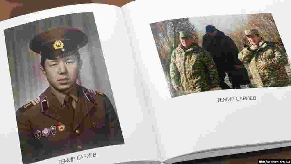Премьер-министр Темир Сариев в армии и сейчас.