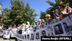 Obeležavanje Međunarodnog dana nestalih, Beograd, avgust 2010.