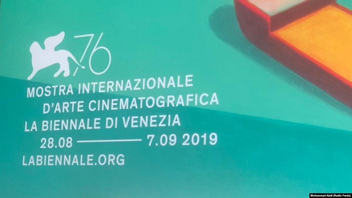 Украинский фильм «Атлантида» победил во второй по значимости программе Венецианского фестиваля