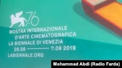 Володарем «Золотого лева» Венеційського кінофестивалю став фільм «Джокер» режисера Тодда Філліпса
