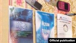"""Тыюу салынган """"Хизбут-Тахрир"""" уюмунун экстремисттик адабияттары."""