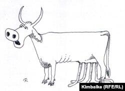 Sağmal inək. Karikatura