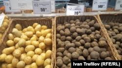 Разные цены на картофель в московском магазине