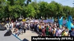 Митинг партии «Нур Отан» в Алматы. 6 июля 2019 года.