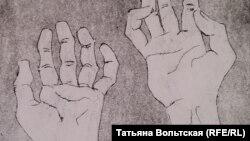 """Рисунок Даши Рахметовой """"Отчаяние и беспомощность"""""""