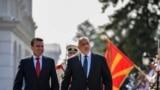 Prim miniștrii Macedoniei de Nord și Bulgariei, Zoran Zaev și Boiko Borisov în Bulgaria