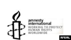 سازمان عفو بین الملل می گوید علی مهین ترابی در روز های آینده اعدام می شود