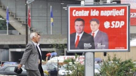 Predizborni plakati, Sarajevo, septembar 2012.