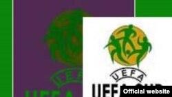В конце дня Кубок УЕФА обретёт нового владельца