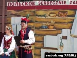 Польскае побач