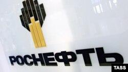 """Логотип крупнейшей российской государственной компании """"Роснефть"""""""