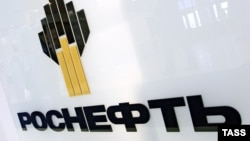 Russia -- The Rosneft logo