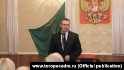 Глава администрации Торопецкого района Александр Бриж