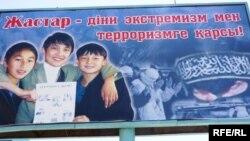Диний экстремизмга қарши ижтимоий рекламалар акс этган билбордларни Қозоғистоннинг турли шаҳарларида учратиш мумкин.