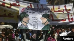 Антивладини протести во близина на Дамаск во Сирија.