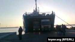 Поромна переправа, Крим, архівне фото