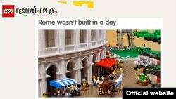 Римский Коллизей в лего