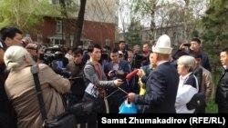 Протестная акция в Бишкеке.