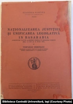 Lucrarea lui Vespasian Erbiceanu (Sursă: Biblioteca Centrală Universitară, Iași)