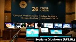 Орталық сайлау комиссиясының баспасөз орталығы, Астана.