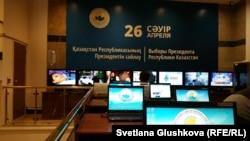 Пресс-центр Центральной избирательной комиссии Казахстана в предвыборный период. Астана, 12 марта 2015 года.