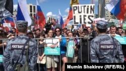 Протестная акция в Москве на проспекте Сахарова