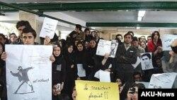 اعتراض دانشجویان علامه به حبس سه دانشجوی دیگر در سال ۱۳۸۶ (عکس: AKU-News)