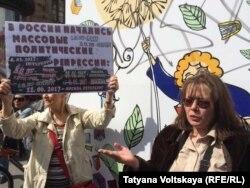 Пикет в поддержку Динара Идрисова – июнь 2017 года