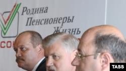 Сергей Миронов (в центре) близок к тому, чтобы конвертировать должность второго лица в государстве в пост лидера второй партии власти