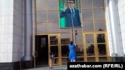 Türkmen prezidentiniň portreti arassalanýar