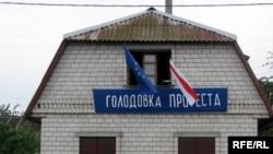 Дом на Палескай вуліцы ў Гомелі.