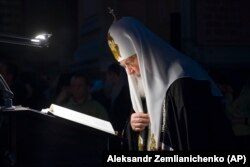 Глава Русской православной церкви, Патриарх Московский и всея Руси Кирилл