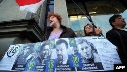 Активисты белорусской оппозиции вынесли портреты пропавших без вести людей во время акции протеста в Минске 16 сентября 2015 года.