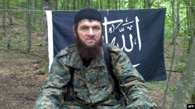 The State Department offered a reward of $5 million for information leading to Doku Umarov's capture.