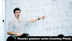 Алексей Китаев на конференции