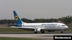 Ukraine -- International Airlines Boeing 737-8HX ©Shutterstock