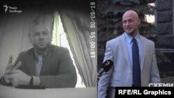 Справу «плівок Єрмака» передали до поліції