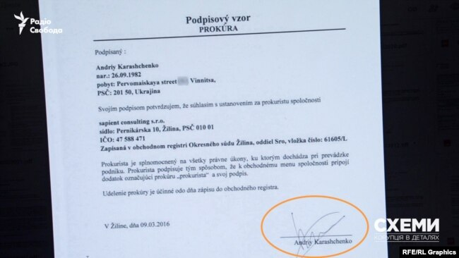 У документі від 2016 року журналісти виявили підпис Андрія Каращенка – яким митник засвідчив, що погоджується бути довіреною особою словацької компанії Sapient Consulting