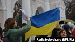 مسيرة من اجل السلام والوحدة في اوكرانيا