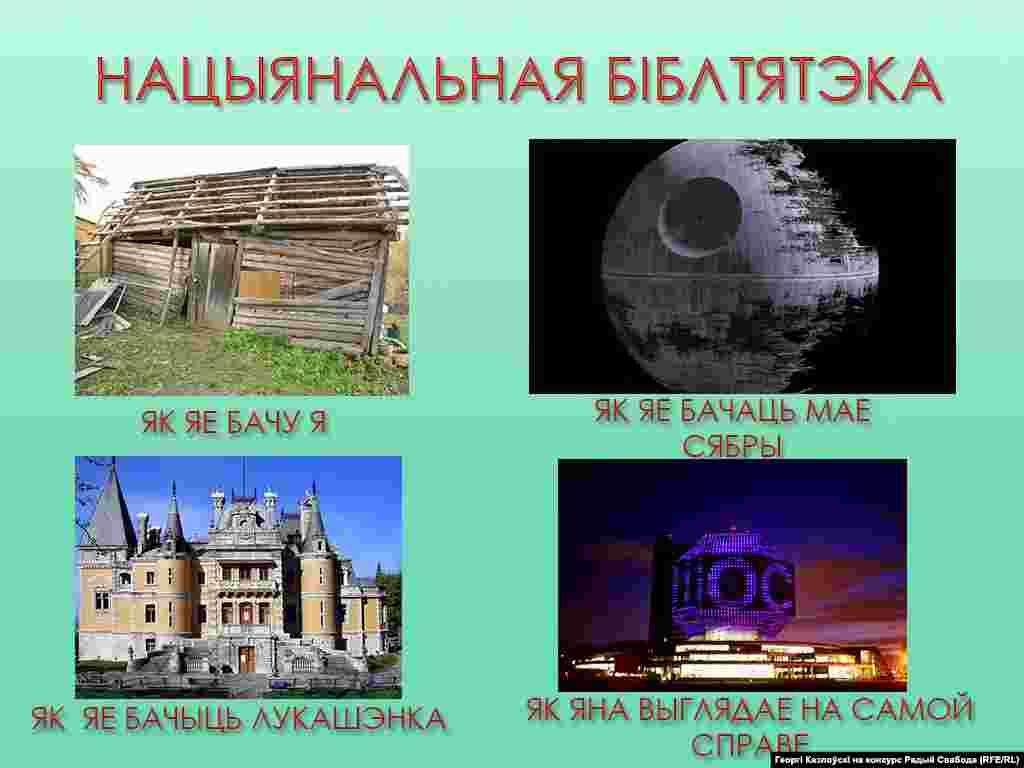 Аўтар Георгі Казлоўскі