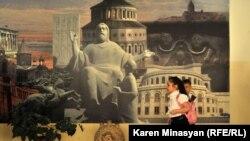 Հայաստան -- Սեպտեմբերի 1-ը դպրոցում, Երեւան, 01-ը սեպտեմբերի, 2012թ