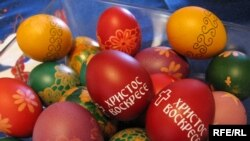 April 24: Christians worldwide celebrate Easter Sunday on April 24.