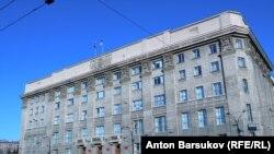 Мэрия Новосибирска. Иллюстративное фото