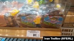 Цены на хлеб в Москве