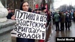 Гражданский активист Дмитрий Воробьевский.
