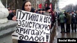 Дмитрий Воробьевский на одной из акций