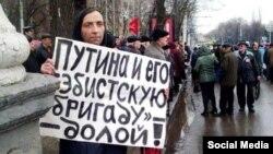 Ресейлік азаматтық белсенді Дмитрий Воробьевский.
