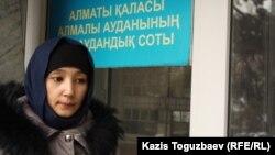 Шынара Бисенбаева, мать погибшего 10-летнего Ислама в ходе спецоперации силовиков в августе 2011 года. Алматы, 21 января 2014 года.