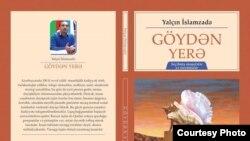 Book by Yalchin İslamzade