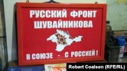 """Стенд в """"бункере Шувайникова"""" в Симферополе."""